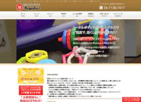 regulus2014.com