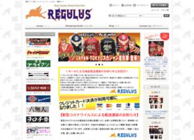 regulus69.shop-pro.jp