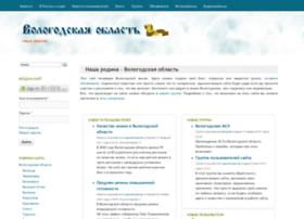 regvo.ru