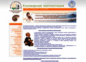 rehabci.kiev.ua