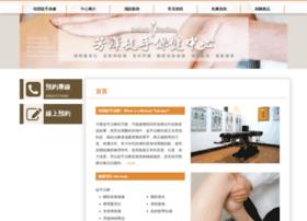 rehabilitation.smartweb.tw