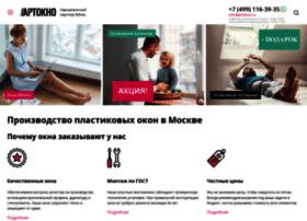 rehau-moskva.ru