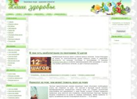 rehelp.ru
