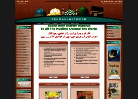 rehmani.net