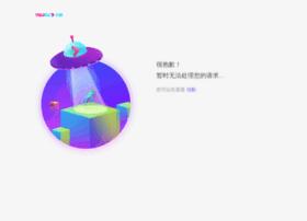 rehulu.com