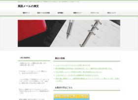 reibun.rantan.com