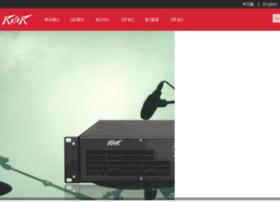 reier.com.cn