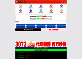 reifus.com
