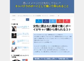reign-tokyo.com
