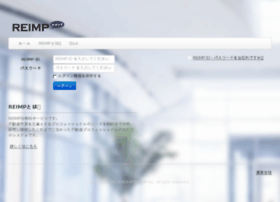 reimp.jp
