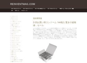 reinventmag.com