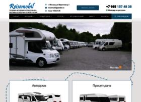 reisemobil.ru
