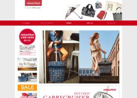 reisenthel-shop.jp