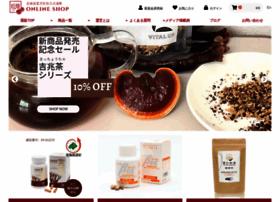 reishi-oukou.net