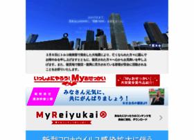 reiyukai.jp