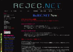 rejec.net