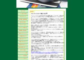 rejn.org