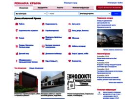reklama-crimea.com