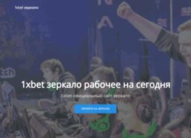 reklama-dok.ru