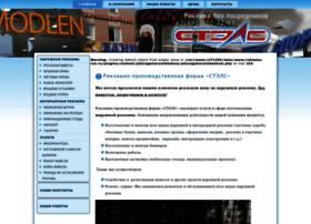 reklama-rzn.ru