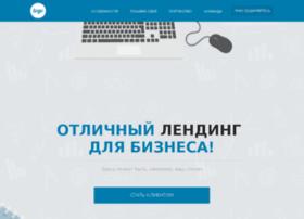 reklama-ulan-ude.ru