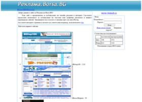 reklama.borsa.bg
