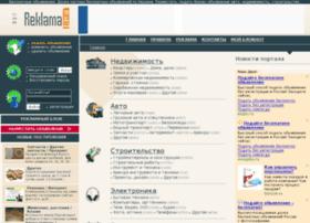 reklama.com.ua