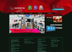 reklama116.ru