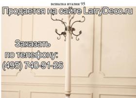 reklama24open.ru