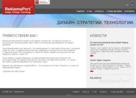 reklamaport.ua