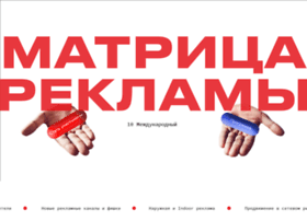 reklamatrix.ru