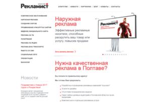 reklamist.pl.ua