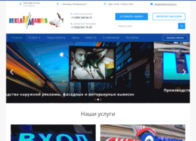 reklammaniya.ru