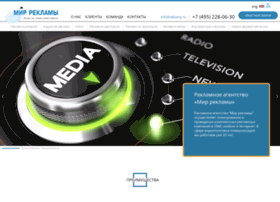 reklamy.ru