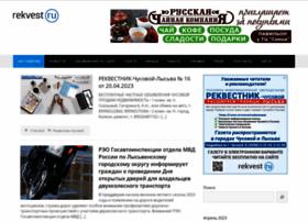 rekvest.ru