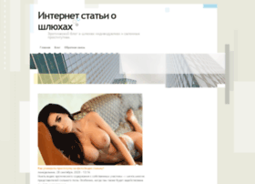 rel.org.ru
