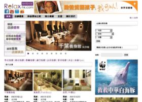 relax-hk.com