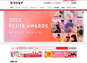 relax-job.com
