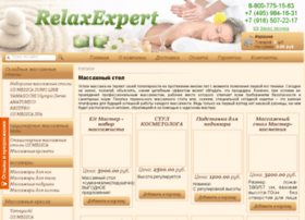 relaxexpert.ru