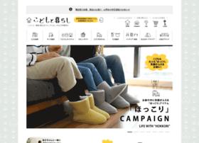relaxfurn.shop28.makeshop.jp