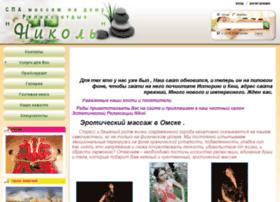 relaxnikol.kvels55.ru