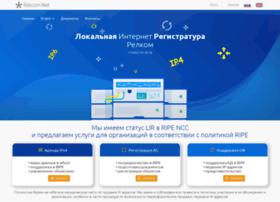 relcom.ru