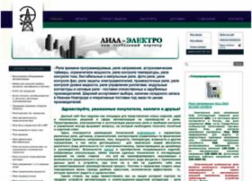 reletorg.ru