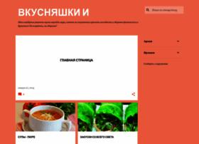 releve888.blogspot.ru