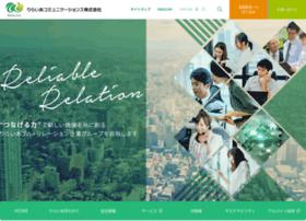 relia-group.com