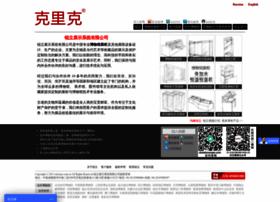 relicase.com.cn