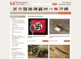 relics-citadel.ru