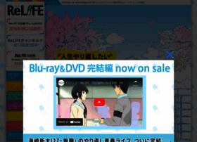 relife-anime.com