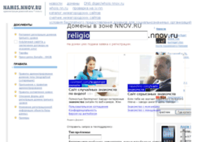 religio.nnov.ru