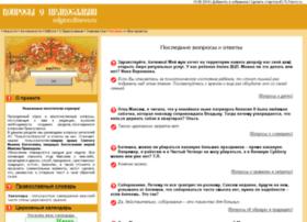 religion.tltnews.ru